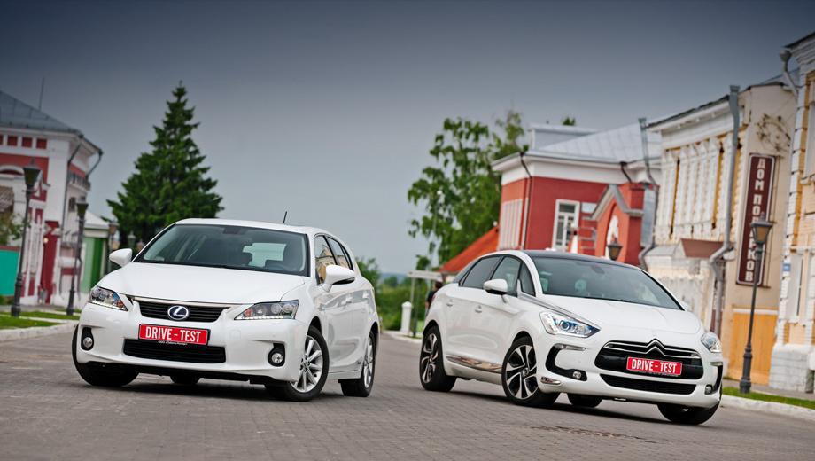Citroen ds5,Lexus ct. Самый простой Lexus CT 200h Есо можно купить за 1 318 000 рублей, но лучше раскошелиться на более богатую версию, которая дороже на 52 тысячи. Дизельный Citroen DS5 HDi 160 берёт старт с отметки 1 377 000 рублей, при этом даже базовая комплектация радует хорошим оснащением.
