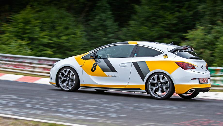 Opel astra opc,Opel corsa opc,Opel insignia opc. Astra тяжелее Фокуса ST или Мегана RS — 1475 кг. Но на Нордшляйфе выручает большая тяга и высокая курсовая устойчивость. Пусть вас не смущает пёстрый окрас. Под гоночной ливреей — серийная машина без каких-либо доработок.