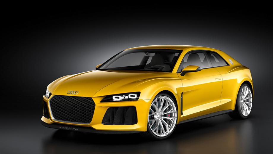 Audi quattro concept. Суммарная отдача гибридной силовой установки концепта — 700 л.с.