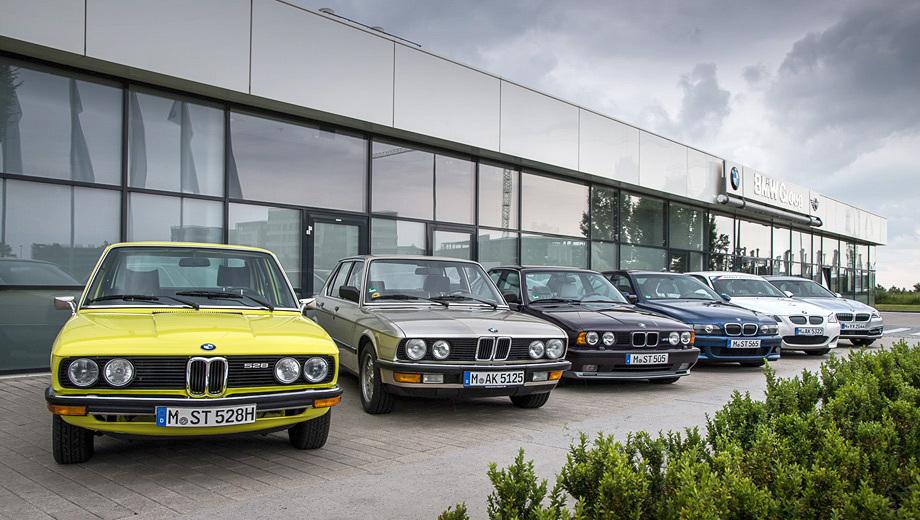 Углубляемся в историю автомобилей BMW пятой серии