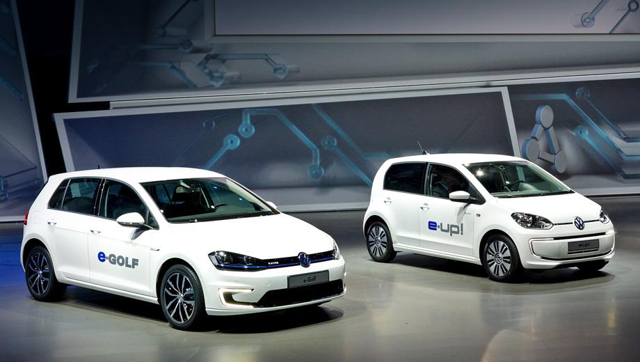 Volkswagen golf,Volkswagen e-golf,Volkswagen e-up,Volkswagen up. О дате запуска новинок в серию немцы пока ничего не говорят. Однако наверняка франкфуртские автосмотрины помогут прощупать почву для конвейерных моделей.