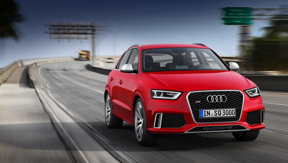 Оглашены цены на мощный паркетник Audi RS Q3 — ДРАЙВ