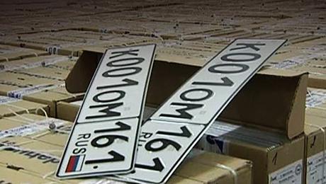 Возросли штрафы за нарушение правил регистрации автомобилей — ДРАЙВ