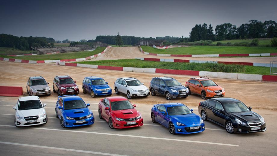Ведём модельный ряд Subaru по следам советских гонщиков