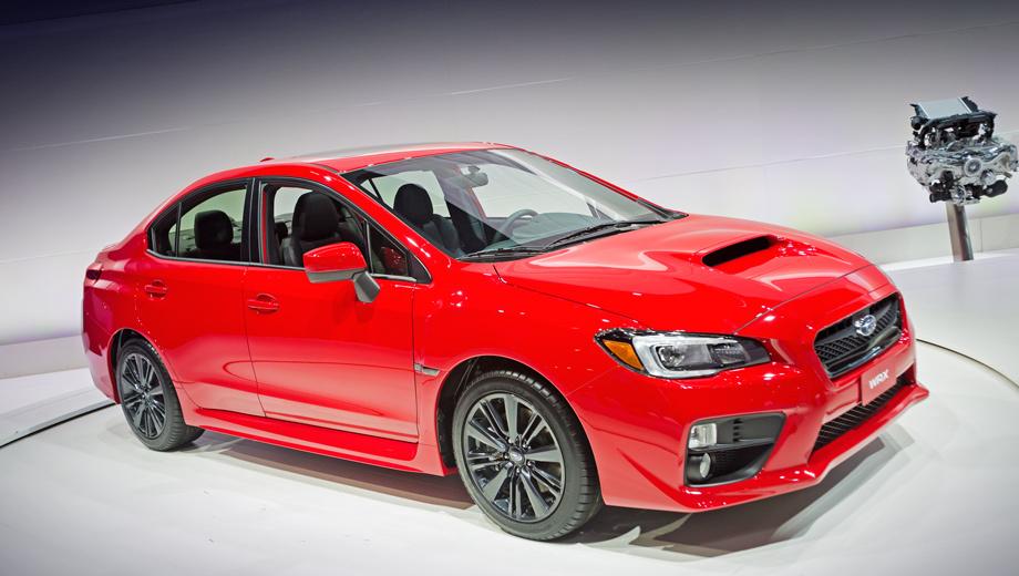 Subaru wrx. Серийный вариант «заряженного» седана оказался гораздо проще концепта, но при этом всё равно выглядит неплохо.