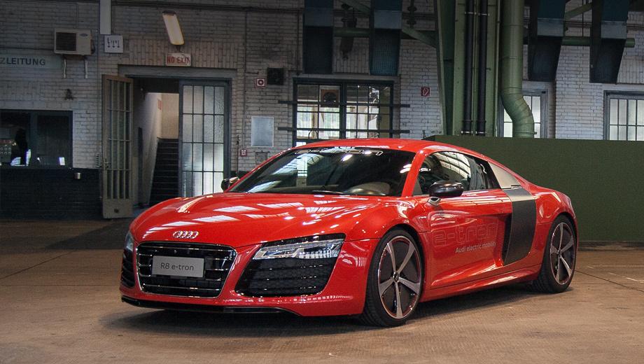 Audi r8. Ожидается, что купе Audi R8 второго поколения будет представлено уже в следующем году, поэтому, вероятнее всего, серийный e-tron будет выпущен уже в новом кузове (на фото прототип R8 e-tron).