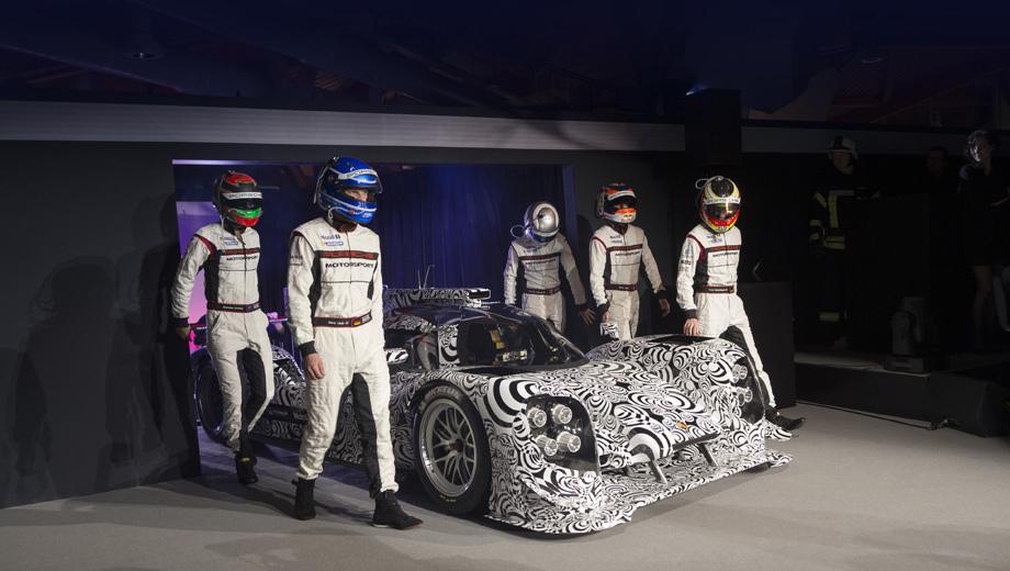 Porsche 919. Официальное представление новинки прошло в минувшие выходные в Вайсахе. Интересно, что автомобиль был обклеен камуфляжной плёнкой, как на тестах.