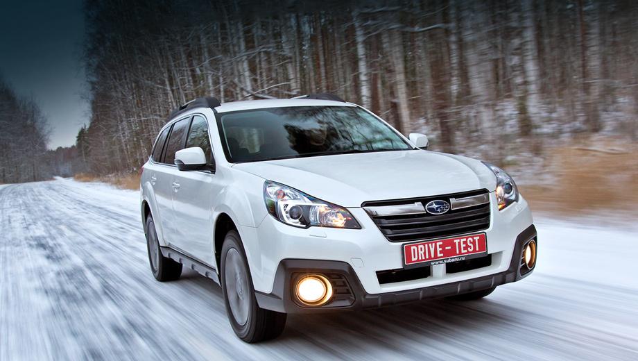 Subaru outback. Принцип превращения обычного универсала в универсал повышенной проходимости прост, но по-прежнему эффективен: Subaru Legacy + некрашеный пластик на уровне ватерлинии + 50 мм дорожного просвета = Subaru Outback.