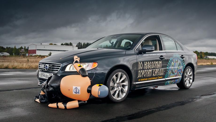 Смотрим под колёса обновлённых моделей Volvo