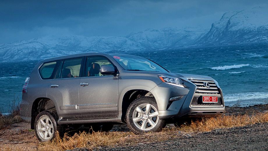 Lexus gx. Лексус GX — один из последних представителей редкого в современном мире вида рамных внедорожников. Всё больше автопроизводителей переходят на несущий кузов, но остаются и верные корням. Сейчас японцы утверждают, что рама, атмосферный мотор и понижайка  — в ДНК у модели, но кто знает, что нас ждёт в будущем.