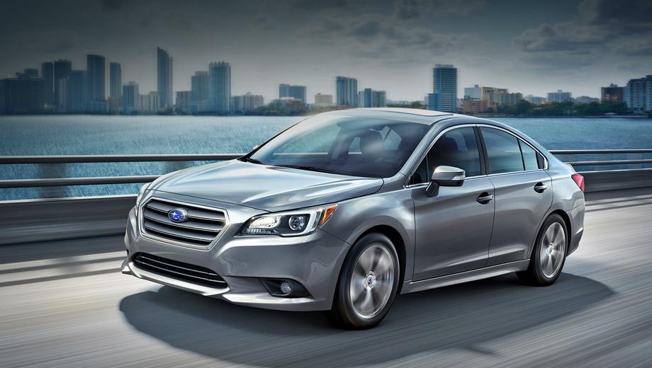 Subaru legacy. Длина, ширина, высота и колёсная база новинки равны 4796, 1840, 1500 и 2750 мм соответственно. Так что при прежней базе автомобиль подрос в длину на четыре сантиметра, в ширину — на пару сантиметров, но стал на пять миллиметров ниже.