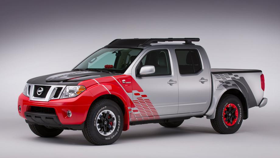 Nissan frontier. Концепт создан для оценки интереса американских покупателей к дизелю. Если реакция публики будет благожелательной, такой мотор появится на модели Frontier следующего поколения.