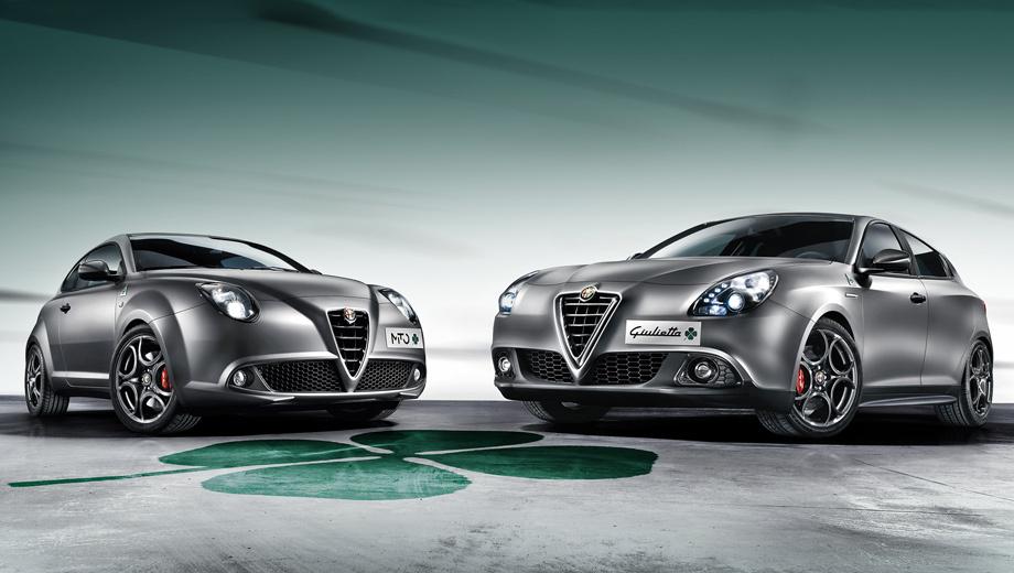 Alfaromeo mito,Alfaromeo giulietta. Для хэтчбеков версии Quadrifoglio Verde предложили новый серый матовый окрас кузова. Накладки на зеркалах — чёрные.
