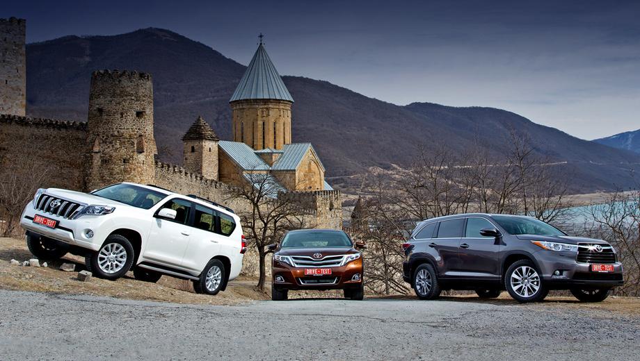 Toyota land cruiser prado,Toyota highlander,Toyota venza. В 2013 году россияне не обделили эту троицу вниманием — суммарный результат продаж моделей Prado, Highlander и Venza составил 26 200 машин. Из них больше половины пришлось на Prado, а наименьшую долю заняла Venza.