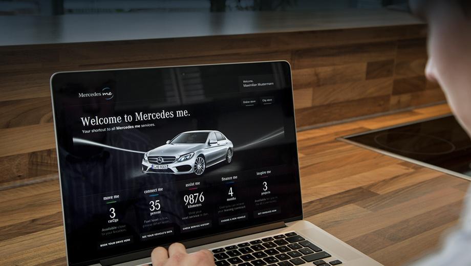 Сервис Mercedes me облегчит жизнь автовладельцев — ДРАЙВ
