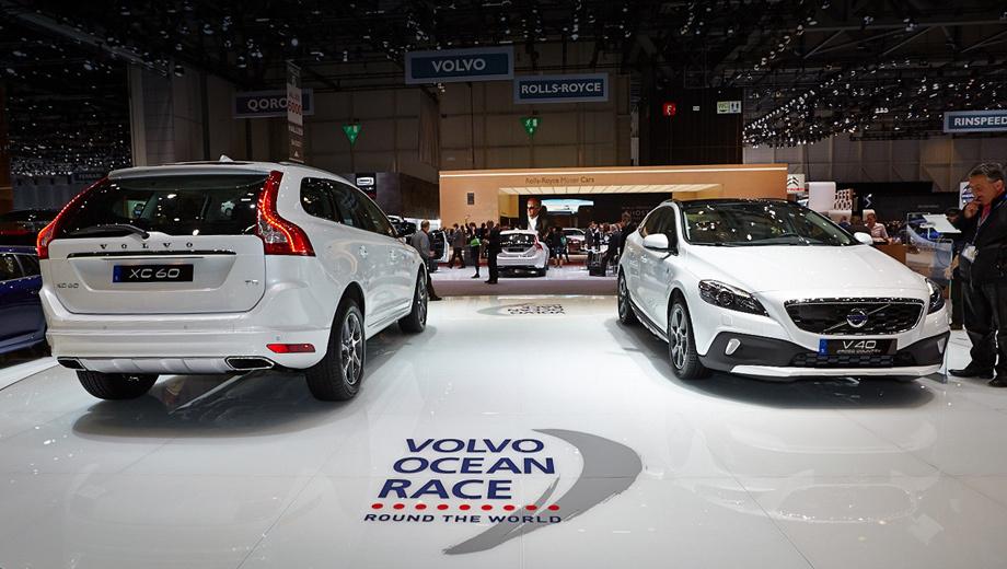 Volvo v40,Volvo v40 cross country,Volvo v60,Volvo xc60,Volvo v70,Volvo xc70. Моделям V40 (на фото) и V40 Cross Country в версии Ocean Race полагаются 17-дюймовые диски, а V60 и XC60 получат колёса диаметром 18 дюймов.