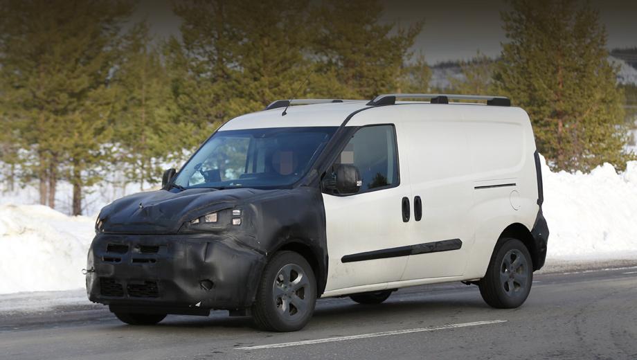 Fiat doblo. Фейслифтинг машины в прошлом поколении Doblo провели через пять лет после начала выпуска. Если в нынешней генерации принцип не изменится, сбросить камуфляж обновлённый автомобиль должен как раз в этом году, а на конвейер встать в конце 2014-го или начале 2015 года.