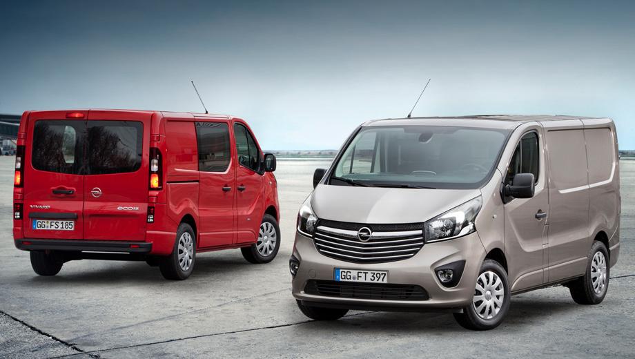 Opel vivaro,Renault trafic. Дизайнеры Опеля утверждают, что некоторые стилистические решения позаимствованы у трёхдверки Astra GTC. Может и так, но в любом случае в итоге вышло очень симпатично.