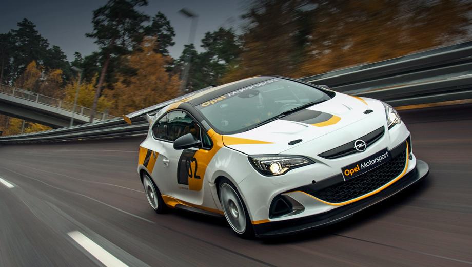 Opel astra,Opel astra opc. Производитель не поделился фотографиями новой версии, поэтому на снимке — гоночная Астра OPC Cup. Как заявлено, внешне гражданская машина в исполнении Motorsport практически не отличима. Каркаса безопасности, естественно, не будет.