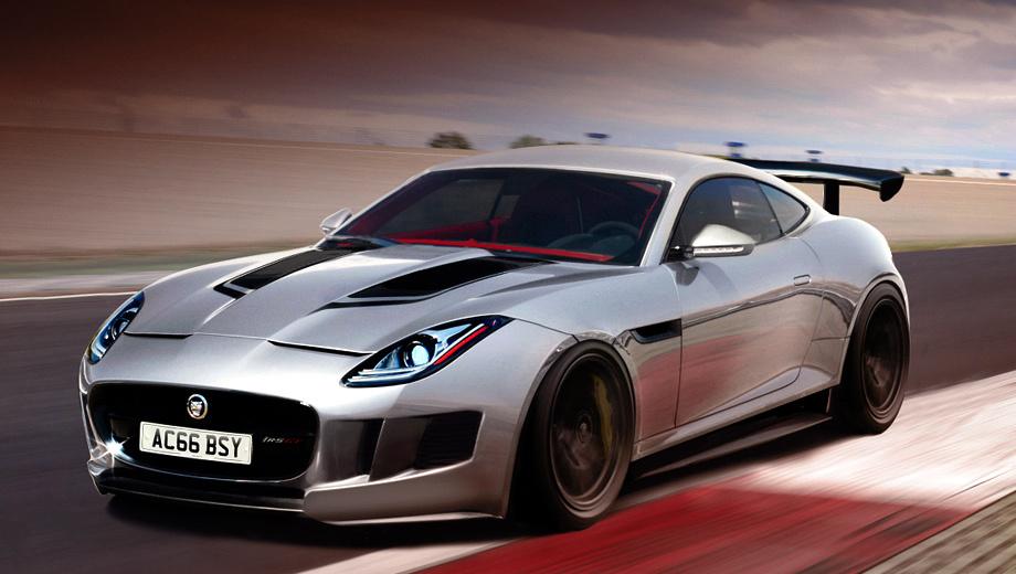 Jaguar создаст облегчённый и «заряженный» F-Type — ДРАЙВ