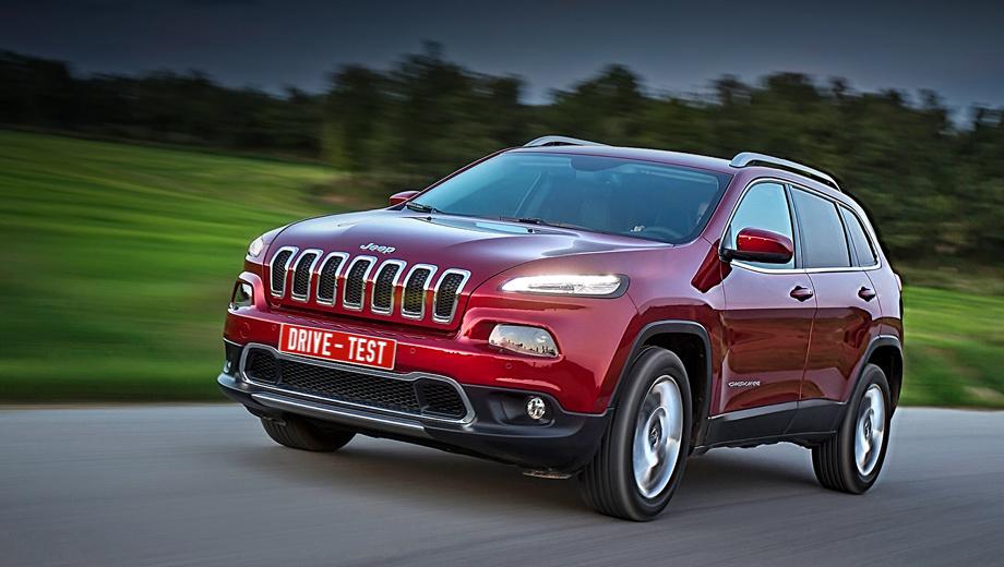Jeep cherokee. Старт продаж в России намечен на 23 мая. Тот случай, когда обязан сработать эффект новизны, — это абсолютно иной Cherokee, захочешь не спутаешь. Клиент должен клюнуть на переднеприводные четырёхцилиндровые версии. На двигатель V6 губу лучше не раскатывать: он для богатых исполнений Limited и Trailhawk, цену на которые только обещают удержать в пределах 1,9 млн.