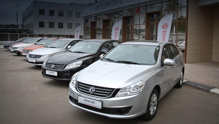 Dongfeng s30,Dongfeng dmf h30 cross. Отличий седана S30 от хэтчбека H30 немного. Первый длиннее второго (4526 мм против 4351), у него на 25 мм меньше дорожный просвет (150 и 175 мм), но больше багажник (487 vs. 417 л). Ну и цена разнится. В остальном — это один и тот же автомобиль.