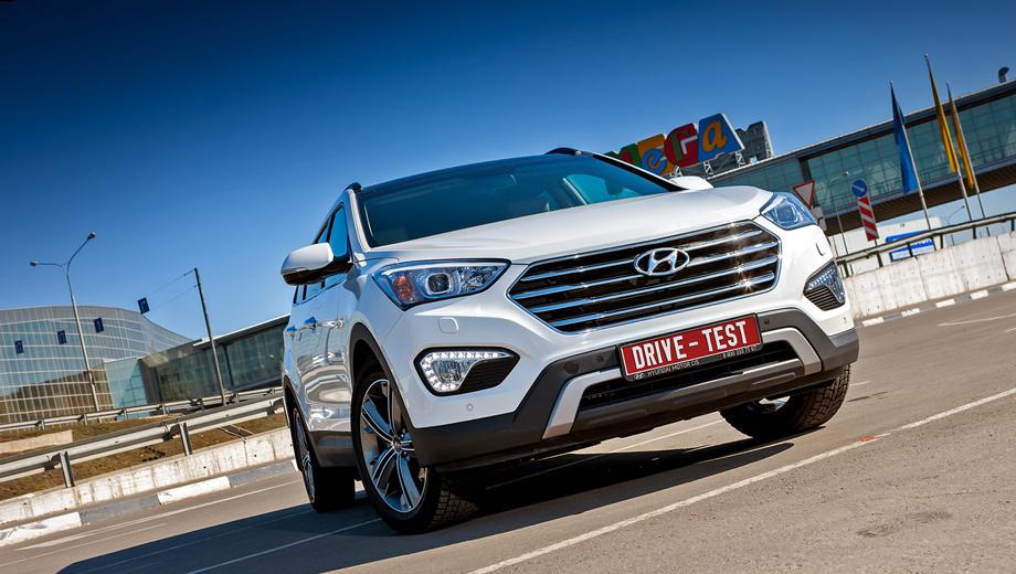 Hyundai grand santa fe. В отличие от обычного Hyundai Santa Fe приставка Grand даёт право на использование третьего ряда сидений и бензинового мотора V6. Плюс немного иной стайлинг и дополнительные 225 мм к длине машины.
