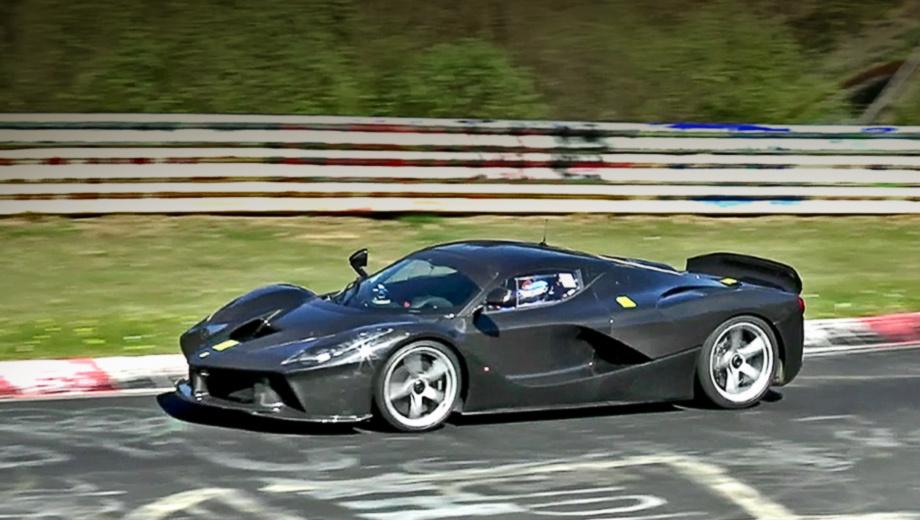 Ferrari la,Ferrari laxx. Купе LaFerrariXX, которое итальянцы усиленно тестируют на Нюрбургринге, по инсайдерским данным, показывает просто феноменальные результаты.