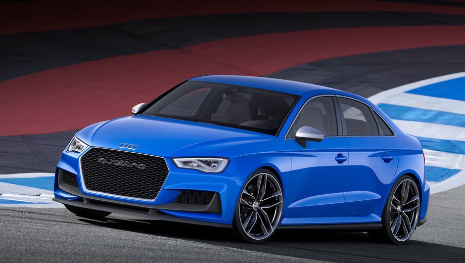 Audi a3,Audi a3 clubsport quattro,Audi concept. Седан A3 clubsport quattro длиннее, шире и ниже «собрата» S3 (размеры концепта — 4490, 1856 и 1382 мм), а вот колёсная база не изменилась (2631 мм). Краска Magnetic Blue и контрастирующая с ней чёрная решётка с сотами, по мнению создателей автомобиля, подчёркивают его динамику.