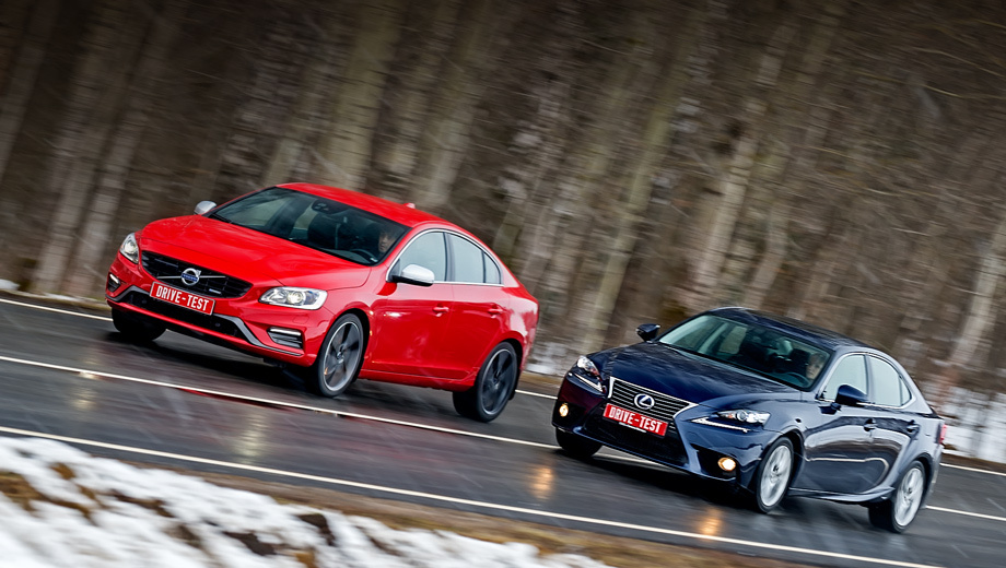 Lexus is,Volvo s60. Броская внешность и богатое оснащение. Наши Volvo S60 Т6 и Lexus IS 300h — топ-модели.