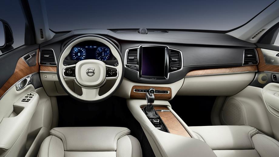 Volvo xc90. В компании Volvo решили перенять опыт маркетологов марки Mercedes, которые все свои последние новинки представляют вначале изображениями салона, и лишь потом раскрывают экстерьер автомобиля.