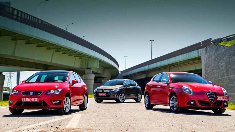 Alfaromeo giulietta,Citroen ds4,Seat leon. Испания, Италия, Франция. У каждого из дуэлянтов пятидверные кузова, четырёхцилиндровые турбомоторы и автоматические трансмиссии… Однако каждый из производителей демонстрирует собственный подход к дизайну и калибровке ездовых качеств.