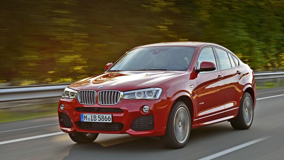 Bmw x4. Старт продаж BMW X4 в России намечен на первую половину августа 2014 года. Для начала клиентам предложат версии мощностью от 245 до 313 сил, а ближе к концу года появятся модификации xDrive20i (184 л.с.) и xDrive20d (190 сил).