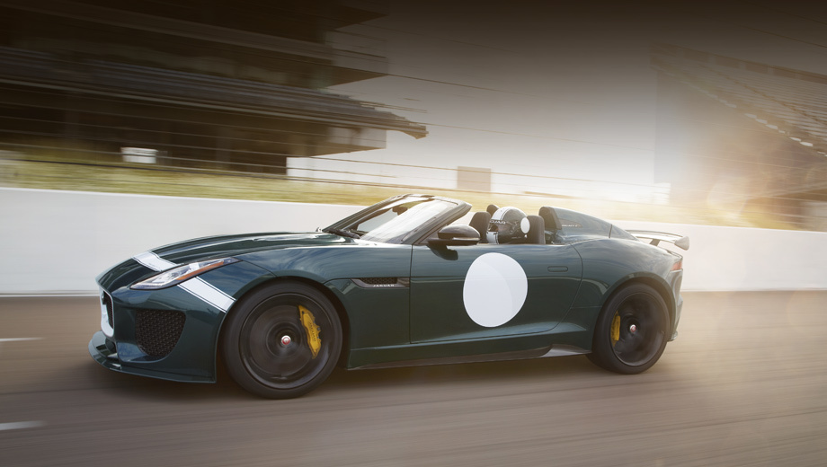 Jaguar f-type,Jaguar f-type project 7. Как и прошлогодний концепт, новенький серийный «эф-тайп» посвящён семи победам Ягуара в Ле-Мане (в период с 1951 по 1990 год), отсюда и семёрка в названии. Из них три победы одержал Jaguar D-Type, который в нынешнем году справляет 60-летие. F-Type Project 7 — дань уважения и ему.