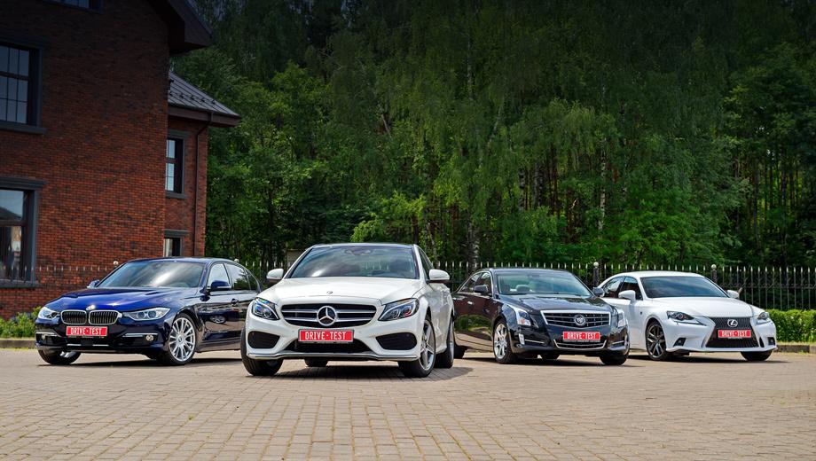 Bmw 3,Cadillac ats,Lexus is,Mercedes c. А где остальные? Infiniti Q50 — это пока только 364 л.с., не подходит. Собирающаяся на пенсию Audi A4 нам уже не интересна, а Volvo S60 свой шанс произвести впечатление уже использовал.