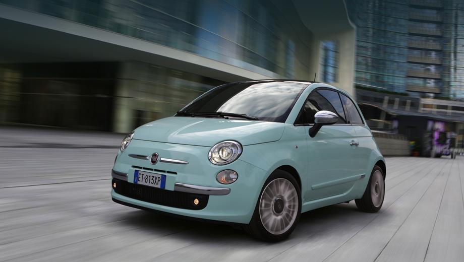 Fiat 500. В прошлом году в России было продано всего 124 Фиата 500. Модель, официально запущенная на рынок ровно семь лет назад, нашла за это время более 1,2 млн покупателей по всему миру.