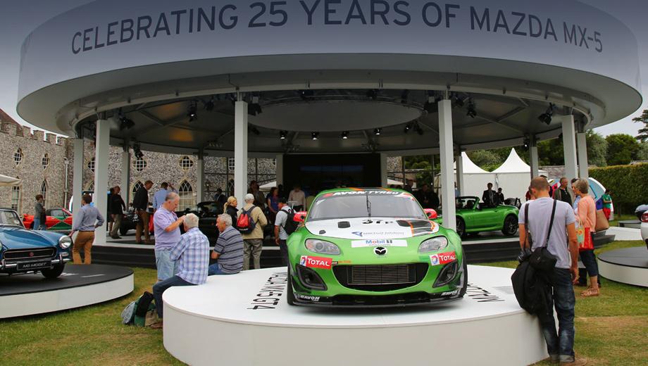 Mazda mx-5. Стенд Мазды на последнем Фестивале скорости в Гудвуде был посвящён 25-летию родстера MX-5. По этому случаю японцы привезли на праздник  юбилейные спецсерии, созданные на десяти- и двадцатилетие, а также гоночный аппарат MX-5 GT4 (на переднем плане).