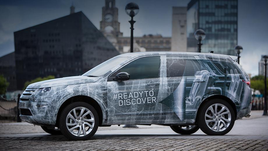 Преемник кроссовера Land Rover Freelander будет семиместным — ДРАЙВ