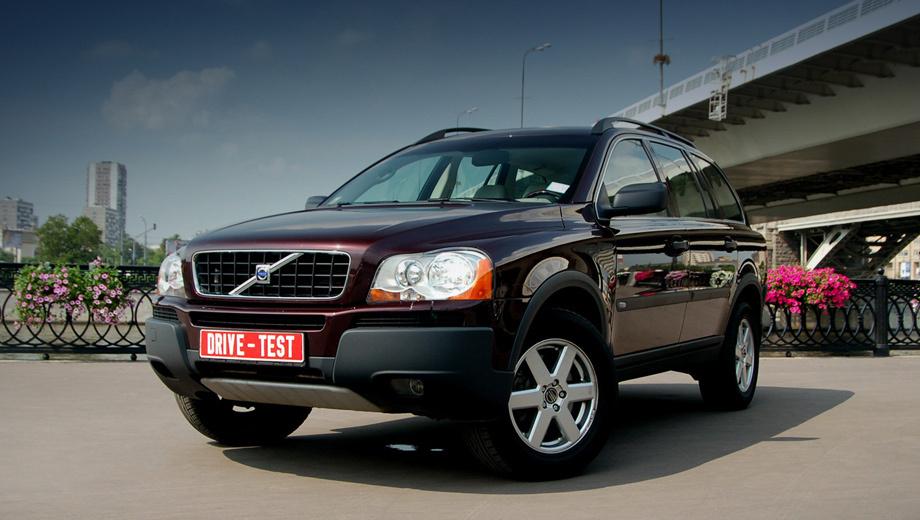 Volvo xc90. За рулём Volvo XC90 лучше никуда не торопиться. Если ехать спокойно, можно получить куда большее удовольствие от вождения.