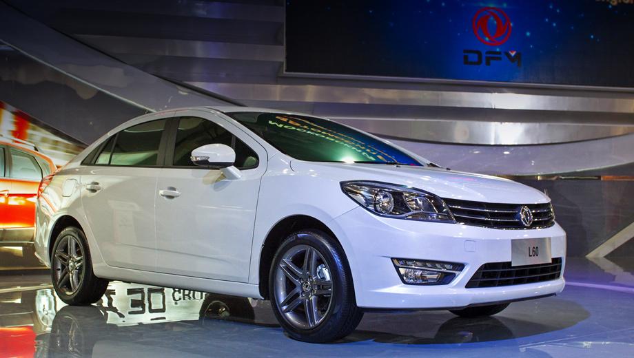 Dongfeng ax7,Dongfeng l60,Dongfeng succe. У себя на родине Dongfeng имеет совместные предприятия с Ниссаном и концерном PSA, от тесного сотрудничества и возникают «общие» модели, вроде этого седана. К тому же китайская фирма владеет 14% акций PSA.