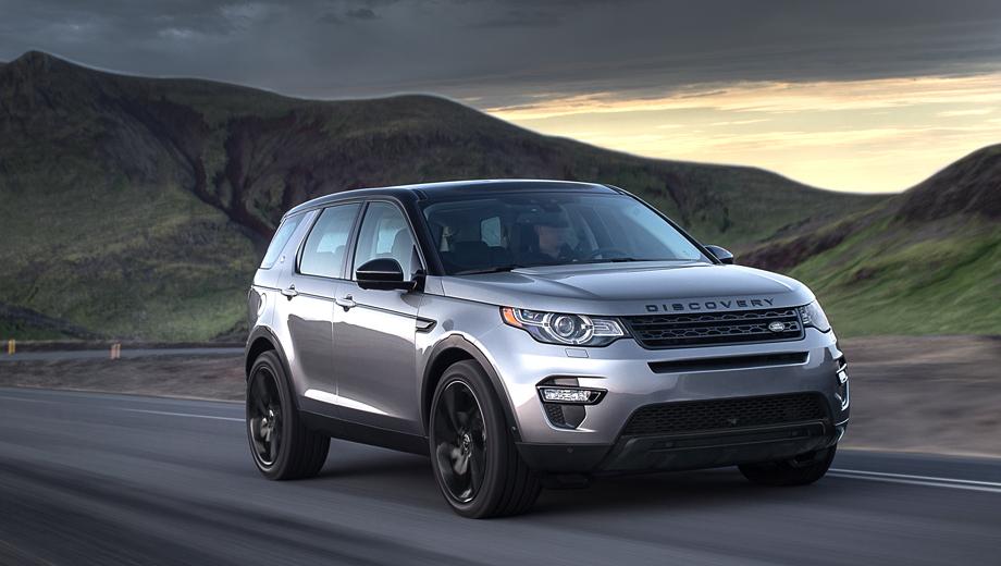 На смену Фрилендеру пришёл Land Rover Discovery Sport — ДРАЙВ