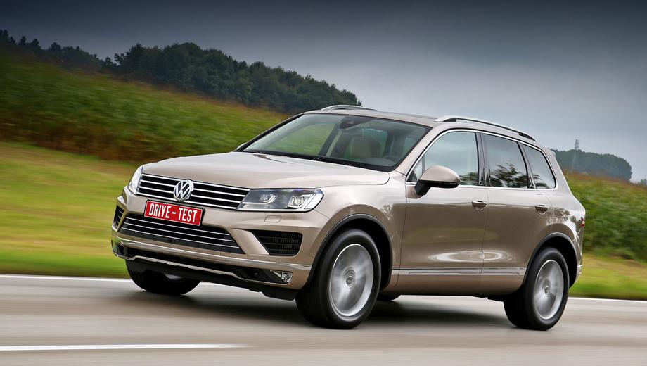 Volkswagen touareg. В Германии заказы на рестайлинговый Touareg уже принимают: диапазон цен — от 52 125 до 79 450 евро. Через пару месяцев автомобили доберутся до российских покупателей.