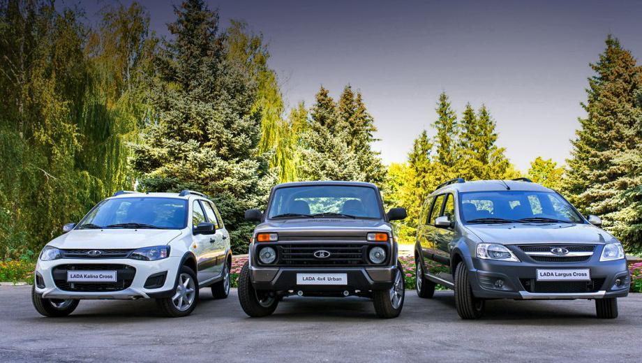 Lada kalina,Lada largus. Новинки АвтоВАЗа выстроились на этом снимке по цене (слева направо): от самой доступной до самой дорогой.
