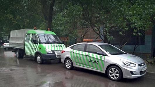 Московские парконы сменят
