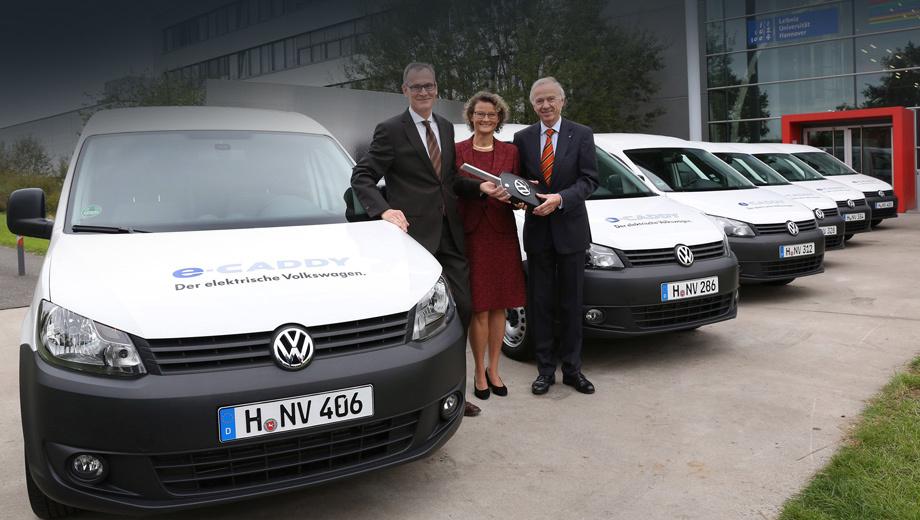 Volkswagen › Электрический