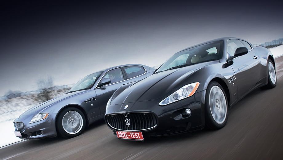 Maserati granturismo,Maserati quattroporte. Купе Maserati GranTurismo и седан Quattroporte пользуются примерно одинаковым успехом у покупателей. Но только одна из этих машин попала нам своим трезубцем прямо в сердце.
