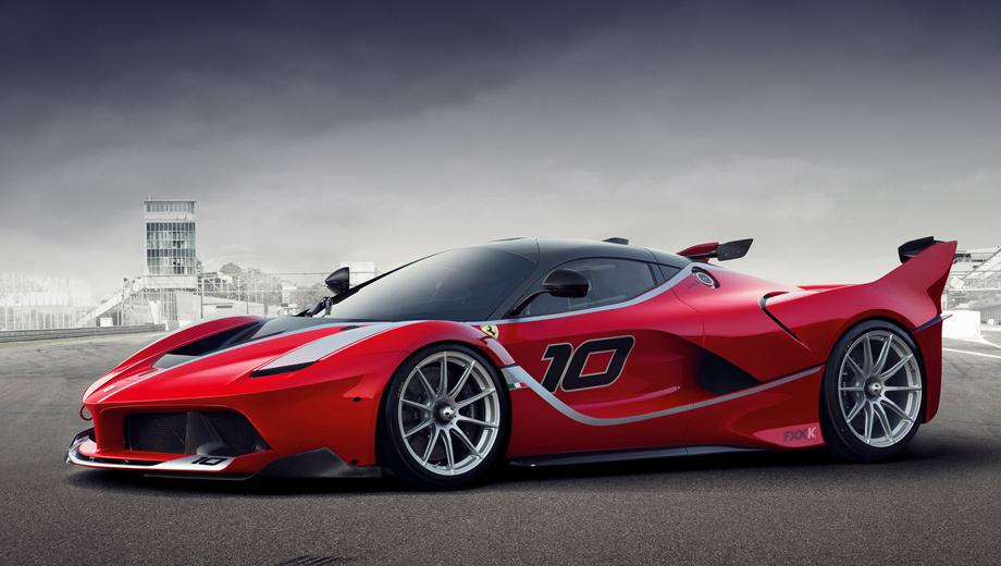 Ferrari fxx,Ferrari fxx k. Новый сплиттер с разрывом в средней части расположен на 30 мм ниже стандартного. Он разработан с учётом опыта компании в мировом чемпионате гонок на выносливость. Два вертикальных закрылка по краям бампера создают вихри, генерирующие локальное разрежение с боков — оно повышает общую прижимную силу.