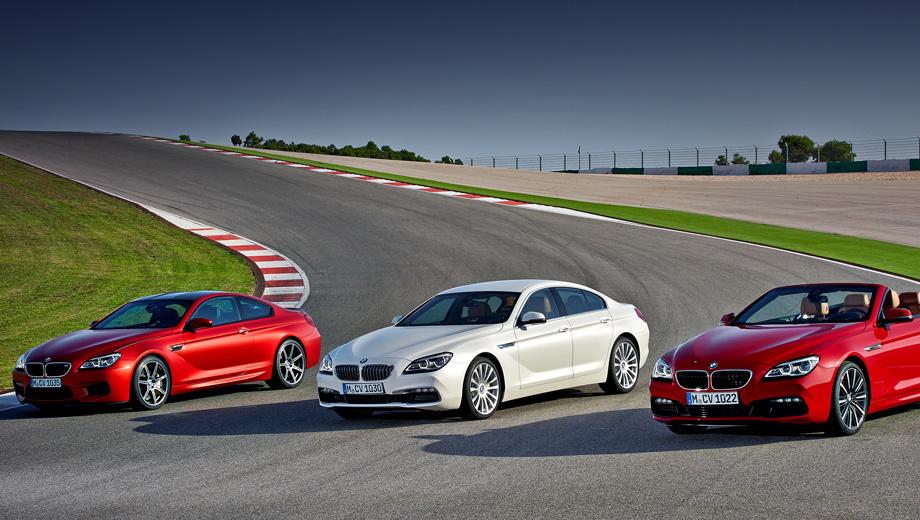 Bmw 6,Bmw gran coupe,Bmw 6 gran coupe. Для обновлённых моделей предложили расширенную гамму вариантов окраски кузова и дизайна колёсных дисков.