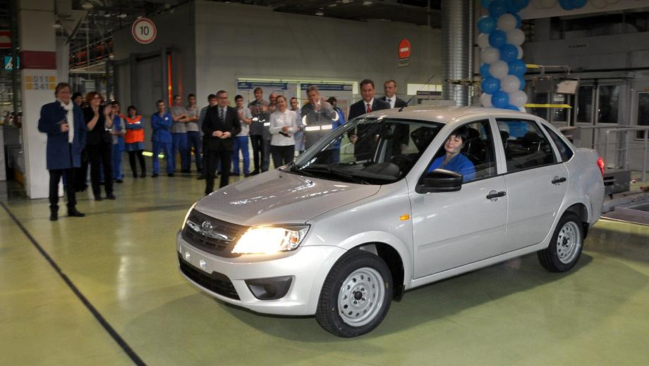Lada granta. Предположительно, 106-сильная Lada Granta с «роботом» будет стоить примерно 450 тысяч рублей — это дорого. Сейчас можно купить 98-сильную версию с «автоматом» за 383 600.