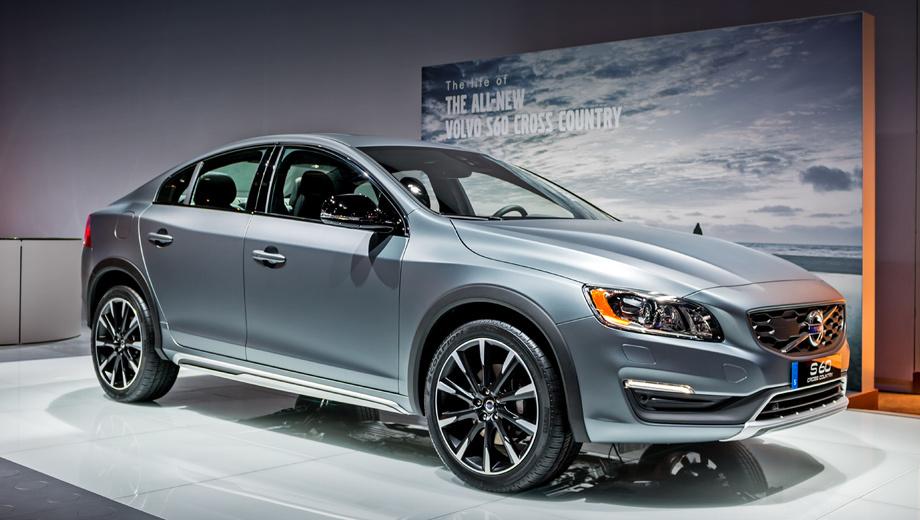 Volvo s60,Volvo s60 cross country. По мнению вице-президента Volvo Лекса Керссемакерса, новинка воплощает дух приключений. Под её стильной спортивной оболочкой скрывается хорошая проходимость. На наш взгляд, заметный рост клиренса и вседорожный обвес в случае седана смотрятся довольно спорно.